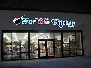 For Your Kitchen Storefront at Night